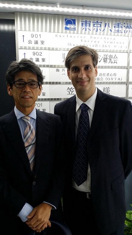 Energy Speakers in Tokyo